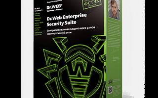 Antivirus Dr Web